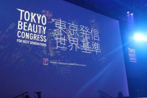 TOKYO BEAUTY CONGRESS 2018  開催 !