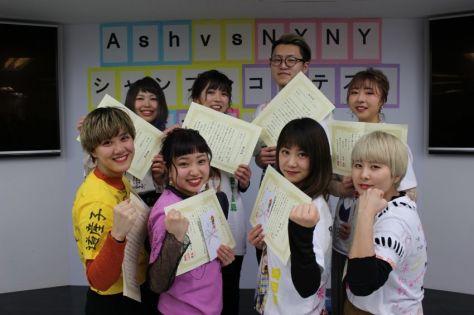 Ash・NYNYシャンプーコンテスト東西頂上決戦開催!!