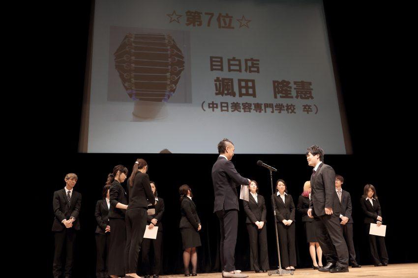 2018 Ash入社式・1-350
