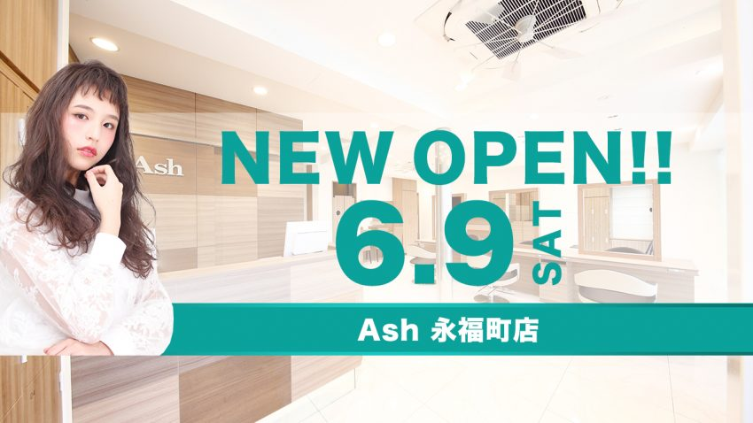 Ashアッシュ 永福町店