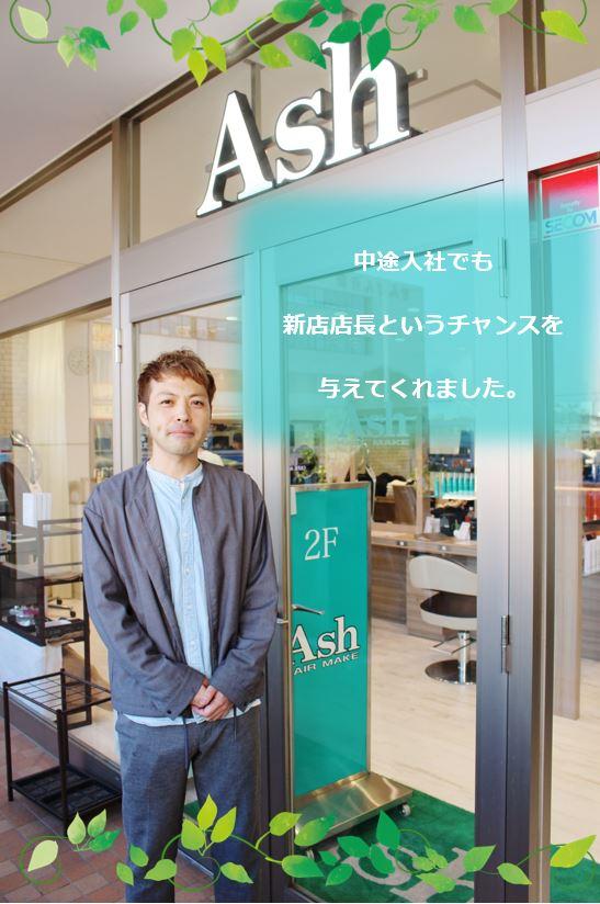 TOP豊川さん