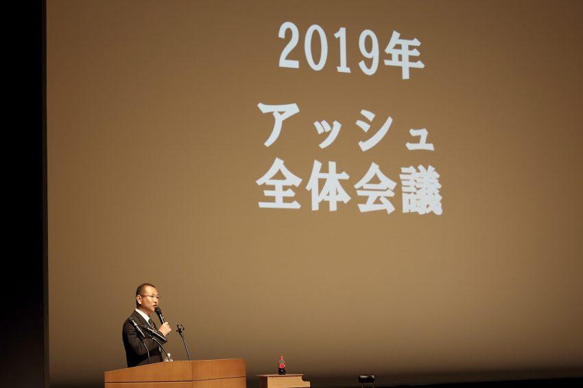2019アッシュ入社式・1- 78