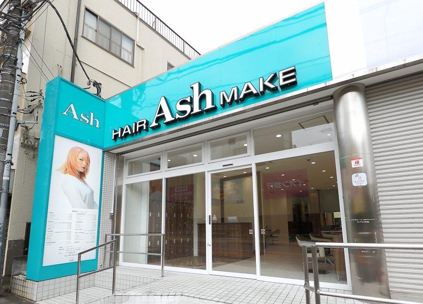 Ash豊田店 様・1 (002)
