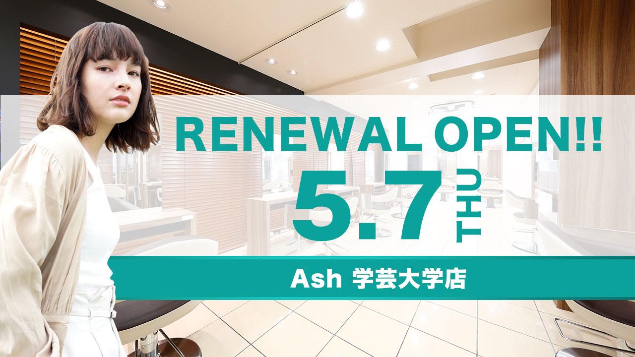 renewal2020_1