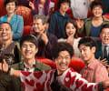 Detective Chinatown 3 (China 2021) - Movie Review