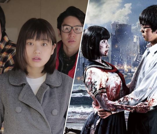 """Insane Japanese Movies with """"Of the Dead"""" In Their Title!"""