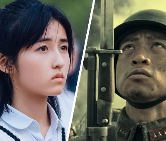 2020 Box Office - Top 10 Highest Grossing Chinese Movies