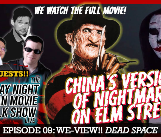 """Did You Know There Was A Chinese Version of """"Nightmare On Elm Street""""?"""