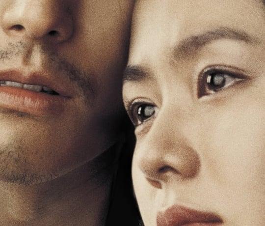 5 Korean Movies That Are Guaranteed To Make You Cry