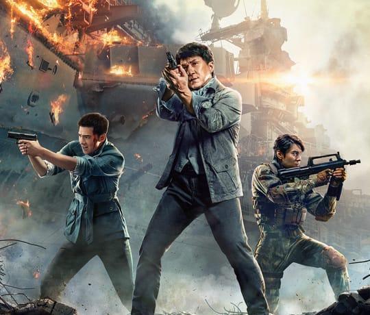 Vanguard (China 2020) - Movie Review