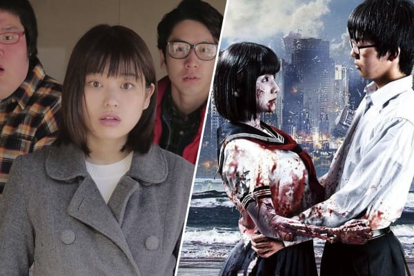 "Insane Japanese Movies with ""Of the Dead"" In Their Title!"