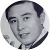 Guan Shan