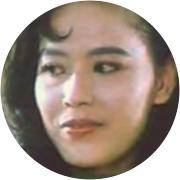 Hung Yue