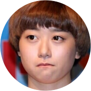 Ye-rin Han