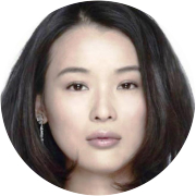 Meng Ting-yi