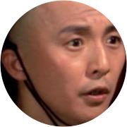 Ma Chien-Tang