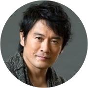 Seiyo Uchino