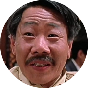 Huang Ha