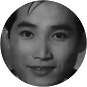 Lui Kei