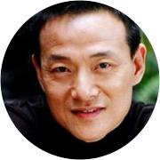 Wu Hsing-Guo