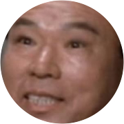 Gam Tin-Chue