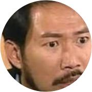 Wong Man-Biu