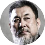 Lu Shuming