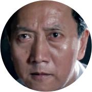 Yen Shi-Kwan