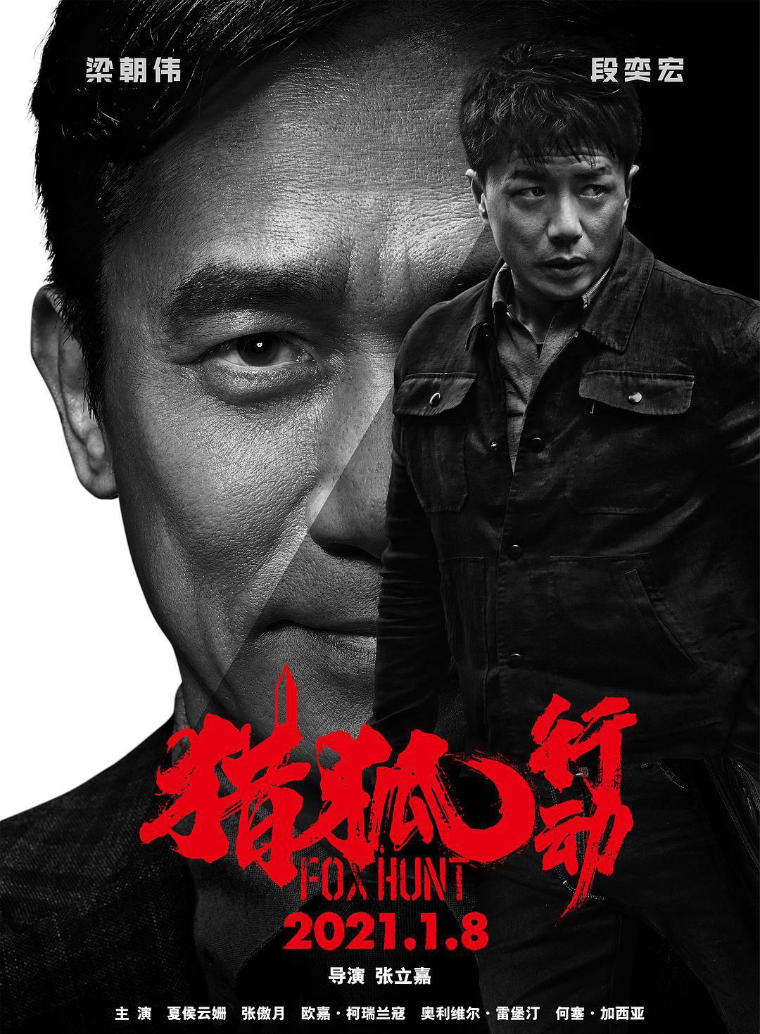 Asia Filme 2021