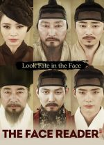 The Face Reader film poster