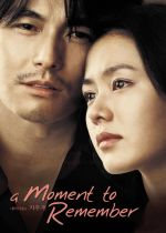A Moment to Remember film poster