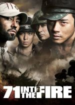 71: Into the Fire film poster
