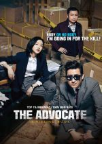 The Advocate: A Missing Body film poster