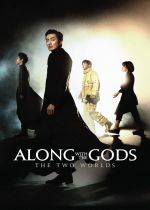 Along with the Gods: The Two Worlds film poster