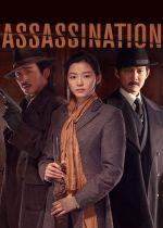 Assassination film poster