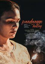Pandanggo sa Hukay film poster