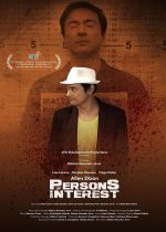 Persons of Interest film poster