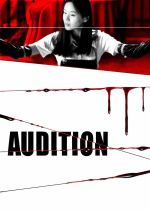 Audition film poster
