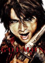 Goemon film poster