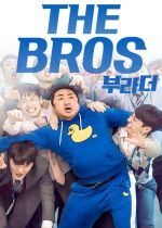 The Bros film poster