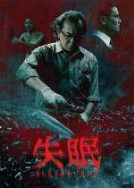 The Sleep Curse film poster