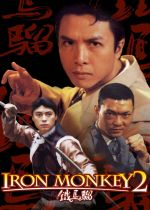 Iron Monkey 2 film poster