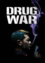 Drug War film poster