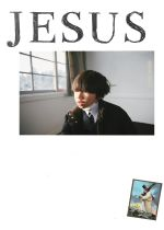 Jesus film poster