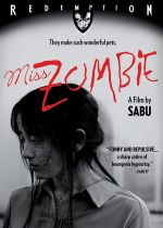 Miss Zombie film poster