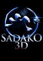 Sadako 3D film poster