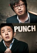 Punch film poster