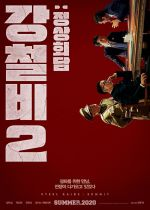 Summit: Steel Rain film poster