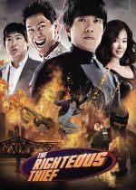 The Righteous Thief film poster