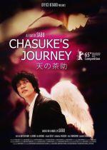 Chasuke's Journey film poster